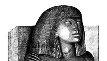 Sculpture Egyptienne